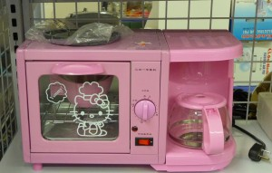 Do you really need that Hello Kitty toaster & coffee maker?